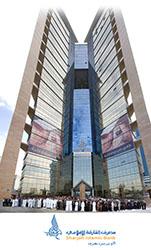 برج مصرف الشارقة الإسلامي