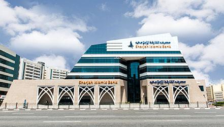 بناية مصرف الشارقه الاسلامي - بورسعيد